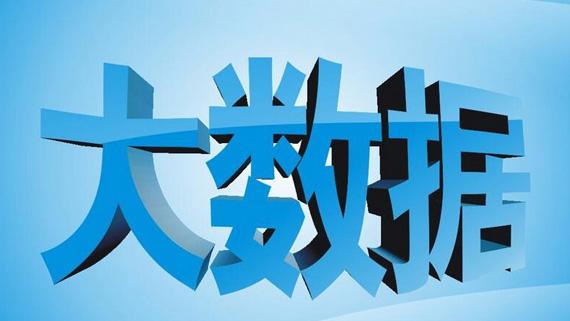 南京前两月商品房待售面积下降超三成