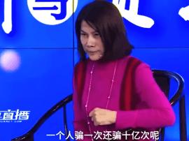 """董明珠怒怼美的 炮轰其""""一晚一度电""""系虚假宣传"""