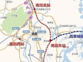 大手笔!南昌军山湖要建高铁站!南昌东站规模是西站两