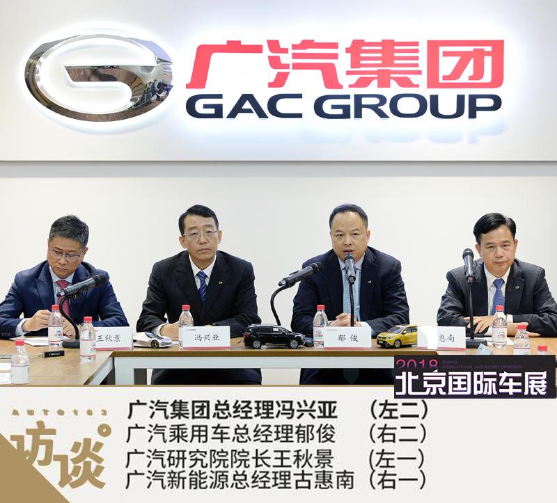 冯兴亚:广汽对进入美国市场重考量 准备工作仍进行