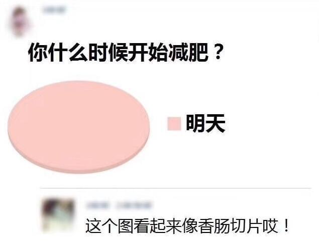 """中国出境游持续火热""""东盟风情""""渐成新宠"""