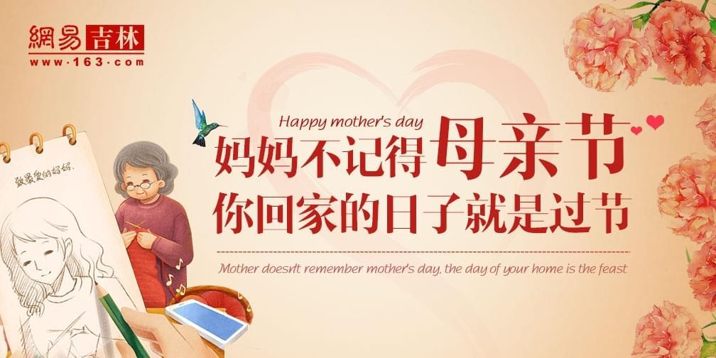伟大无需多言 那些未曾对妈妈说的话