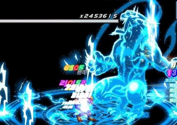 DNF鬼剑士模型阿修罗天帝全套技能蓝化星光化