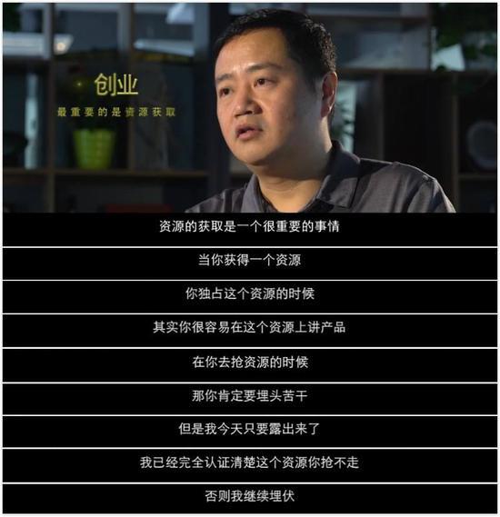 大搜车姚军红:创业最重要的是资源获取