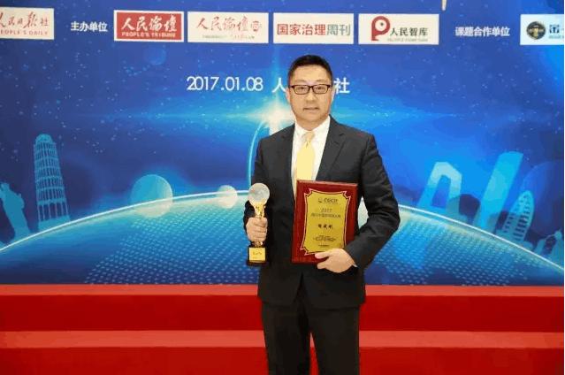 新东方CEO周成刚:海归肩负中国梦的历史使命