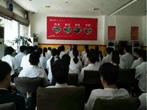 许昌市福彩中心培训中福在线员工