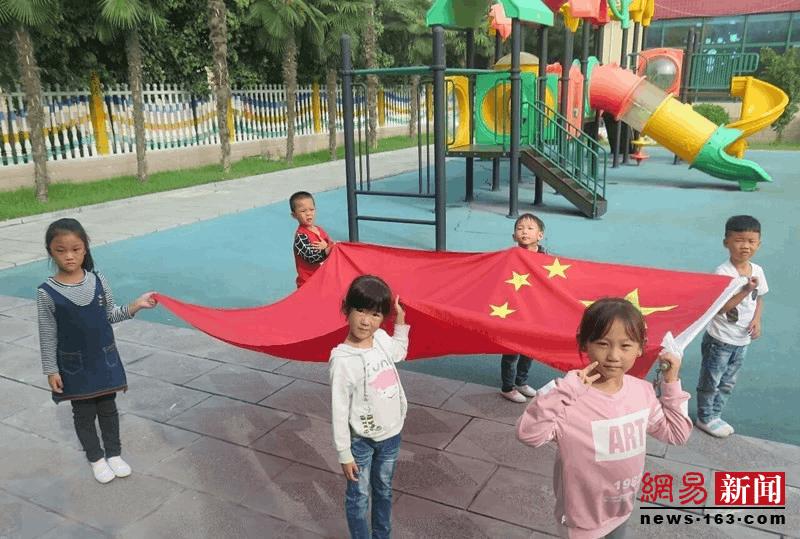"""新密市梦得利尔幼儿园""""庆""""国庆,""""享""""团圆"""