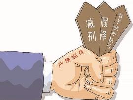 义马市:开展案件剖析 推进以案促改