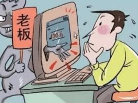 """九江300多人被""""国盟普惠""""网络传销骗走300多万"""