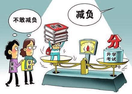 """重庆抛出""""减负大礼包"""" 学校为""""减负""""动脑筋"""