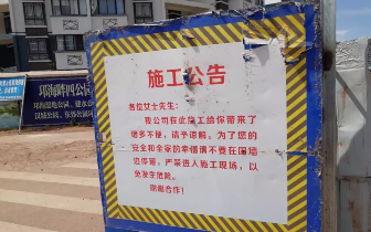 西昌城区多个路段正在施工改造出行请注意