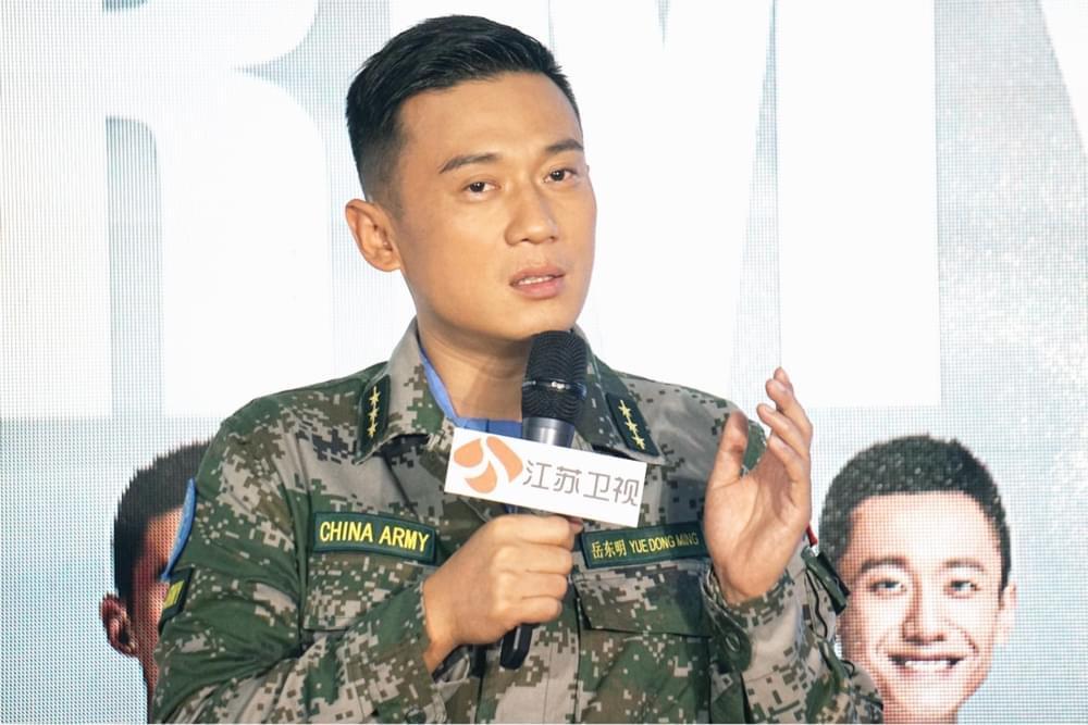 《维和步兵营》江苏开播 徐洪浩出征守卫和平