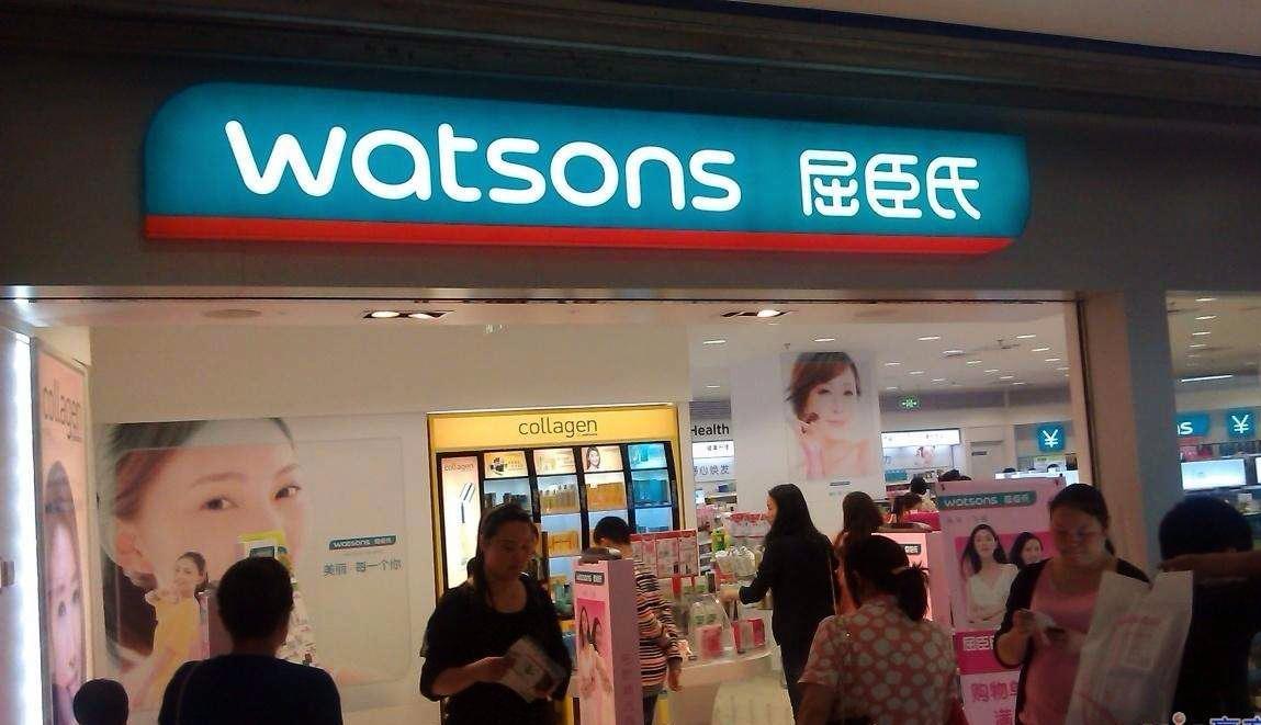 屈臣氏中国门店数量增加15% 店铺销售额仍降6.2%