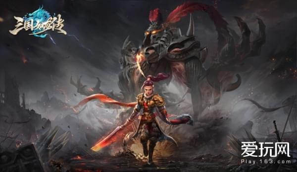 网易《三国如龙传》520首曝,次世代幻想大作引燃期待