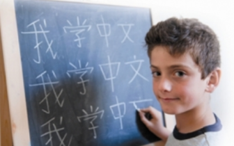 通讯:美国中文热拉动汉语教师需求