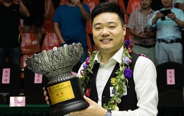 世界公开赛丁俊晖10-3夺个人第13冠