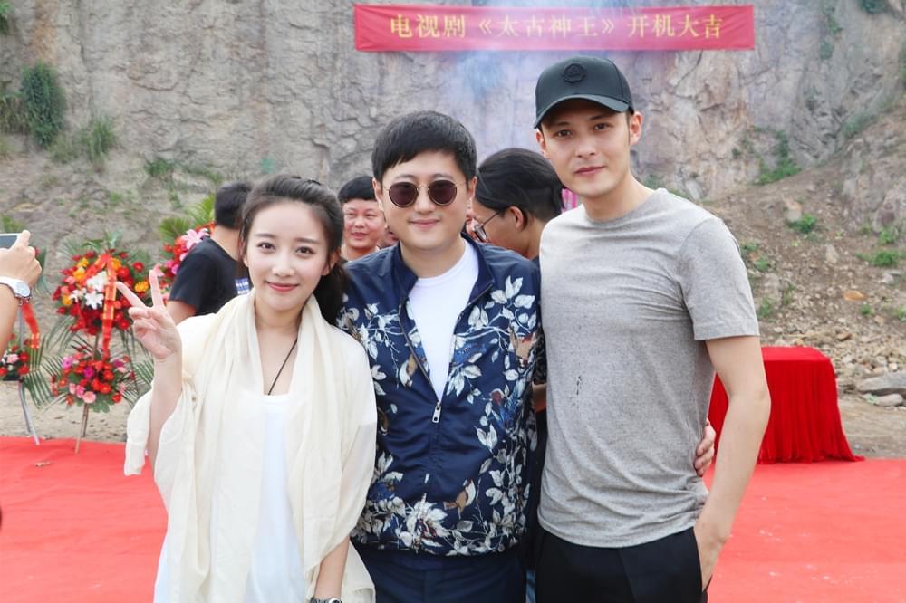 《太古神王》横店开机 陈梦瑶第四度出演IP巨制