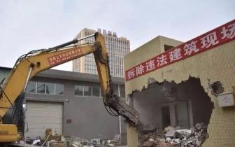 东莞多镇街保持高压打击!买了这种房子的要哭惨!
