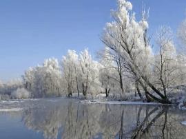 中国最冷小村庄 零下58℃竟不结冰!