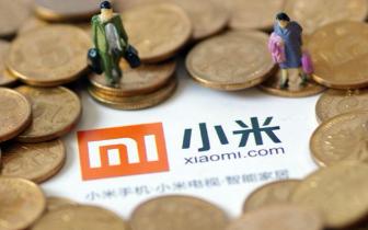 """小米冷对A+H股上市传言 IPO""""绿色通道""""点燃市场想象"""