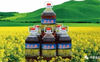 【旅游节特辑】金石镇特色农产品简介