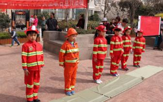 维多利亚幼儿园联合社区开展消防安全宣传活动