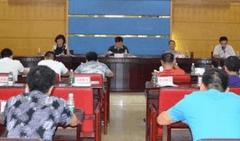 """咸宁召开全市安全生产""""两化""""专项治理工作会议"""