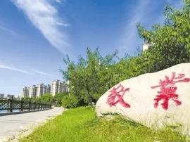 乐亭:城市绿网扮靓宜居之城 享绿色健康生活