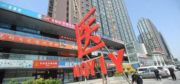 北京海淀区拆55块违规墙体牌匾