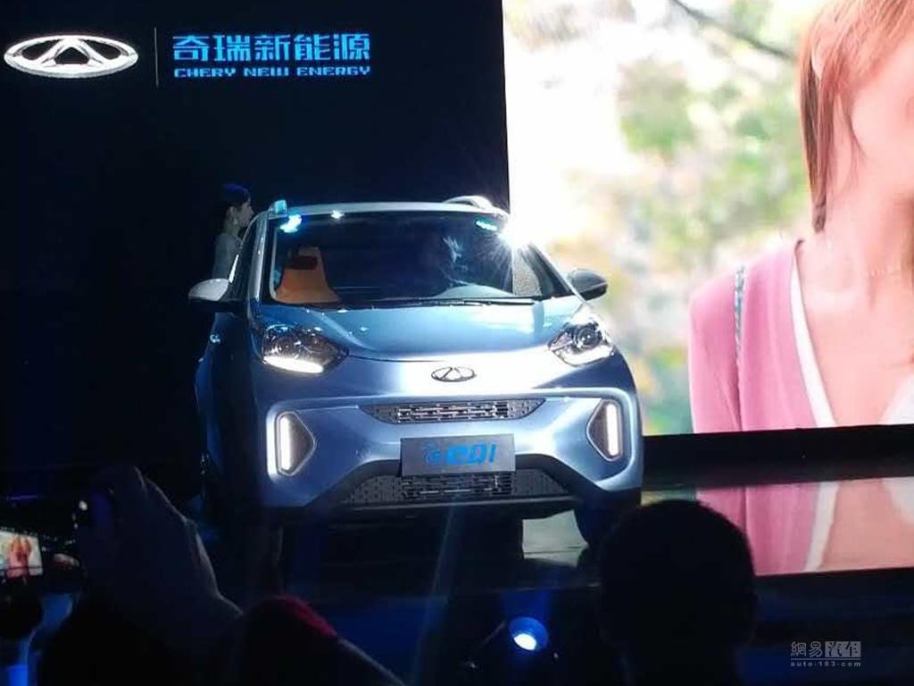 4.98万就能买 奇瑞全铝平台电动车上市