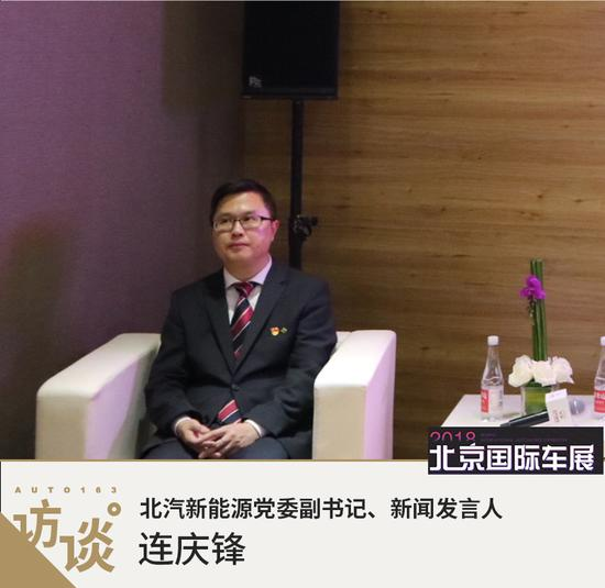 郑刚:中国新能源车企做强自身 才能更好应对挑战