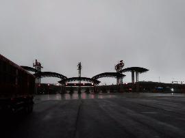 荣乌高速山平段凤凰城至二道梁路段雨夹雪
