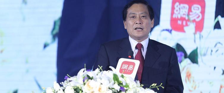 全国人大财经委副主任尹中卿发表主题演讲