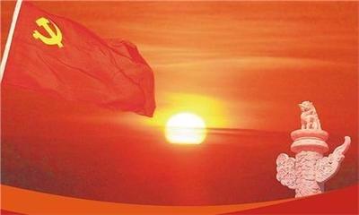 荆州市人民代表大会常务委员会任职名单