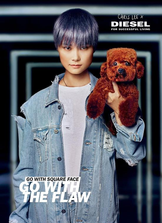 《Go With The Flaw》全球首映 李宇春来了!