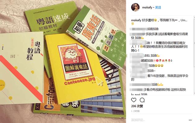天王嫂太拼!方媛晒粤语教程书籍 努力学习粤语
