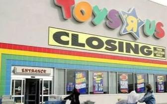 美国亿万富翁拟接盘玩具反斗城