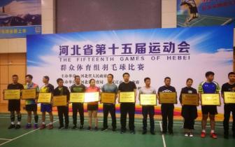 省运会群众组羽毛球健儿金牌背后的励志故事