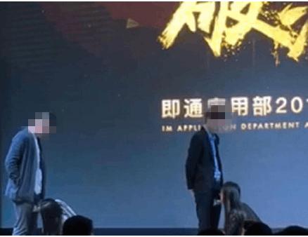 騰訊部門年會低俗不雅節目游戲 騰訊致歉 2016騰訊年會視頻完整版