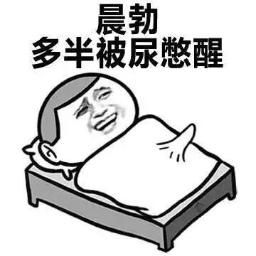 苍井空:如果你不能躺在床上中奖 就赶紧去彩票店