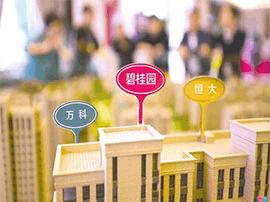万科慎对下半年楼市:未来形势可能比想象更严峻