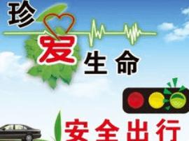 垣曲公安交警大队召开交通安全管理分析研判会
