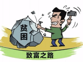 渑池县召开脱贫攻坚指挥部专题会议