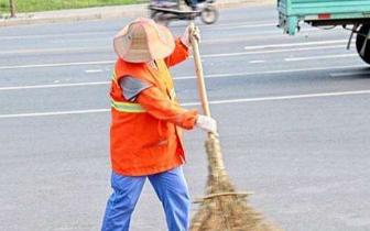 政策:福州拟提高环卫工福利待遇及权益保障