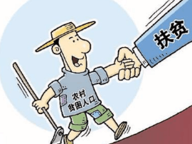 运城市委副书记王瑞宝一行到闻喜县调研扶贫工作