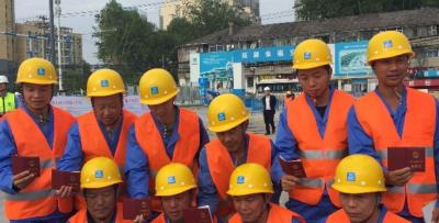 300名农民工微信实名入工会