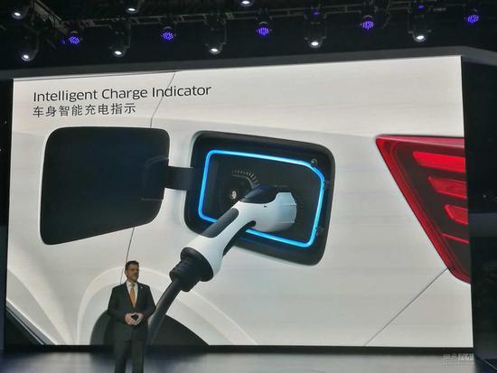 2017上海车展:宝沃BXi7概念车发布