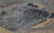 穆斯林穿白袍在沙特朝觐