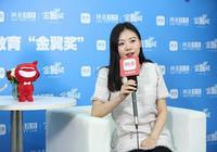"""运动宝贝陈芸:最具影响力品牌 """"坚持""""是最大优势"""