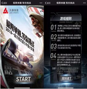 F1中国战车迷沙龙汇聚英豪 惊喜连台车迷群雄